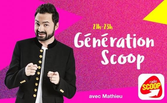 2017 - Mathieu