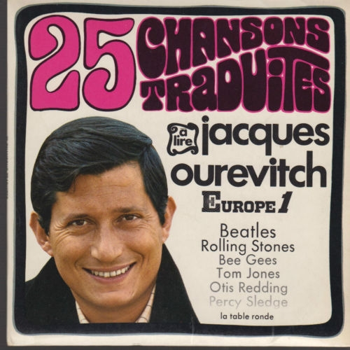 Disque Jacques OUREVITCH
